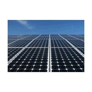 �Qu� es la Energ�a Solar FotoVoltaica?